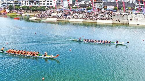 黔东南州第十届运动会暨第四届少数民族传统体育运动会龙舟和独竹漂项目在锦屏开赛