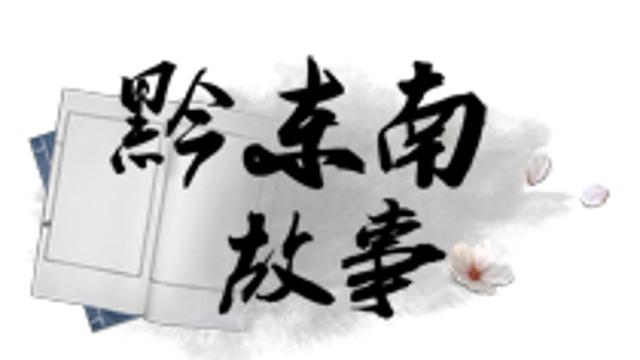 """记""""光荣在党50年""""纪念章获得者盘祖召"""
