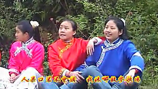 《天柱县侗族山歌》