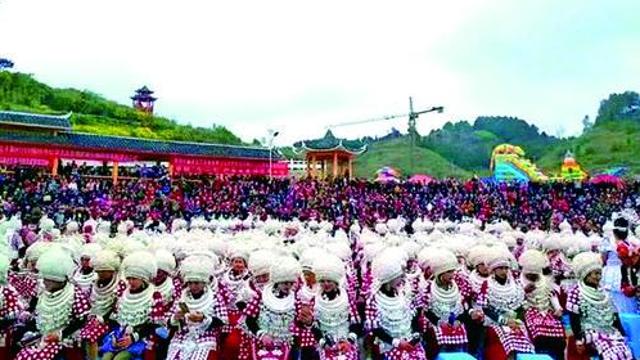 """谷陇""""九二七""""芦笙节"""