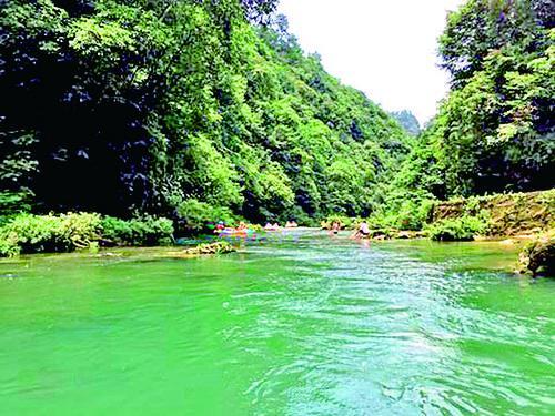 高过河自然风景区