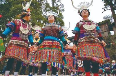 丹寨苗族翻鼓节